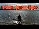Рыбалка в нулях и разговоры о протяжках