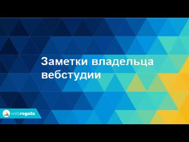 Агентство интернет-маркетинга: бизнес-модель, ценообразование, коммерческое пр ...