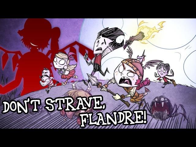 Don't Starve, Flandre!/Не голодуй, Фландр!