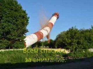 Олимп- валка дымовой трубы h=45 m целиком, Плавский район, п. Молочные дворы.