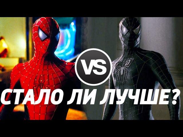 Какой Человек-Паук 3 ЛУЧШЕ? Новая версия с ВЫРЕЗАННЫМИ сценами VS старый оригинал ...