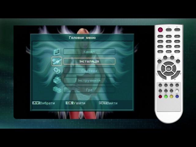 Инструкция по изменению параметров вещания каналов «СТБ», «ICTV», «Новый канал», «М1», «М2», «QTV» для тюнера ORTON 4050c, 4100