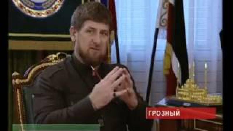 Чечня и Ингушетия. Рамзан Кадыров о Мурате Зязикове..Дал аьтто боакхалб шун.