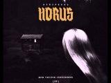 Альбом Horus (Луперкаль) - Дом тысячи сквозняков