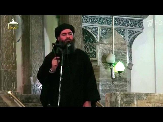 Террористы изгруппировки «Исламское государство» признали гибель своего главаря Абу Бакра аль-Багдади