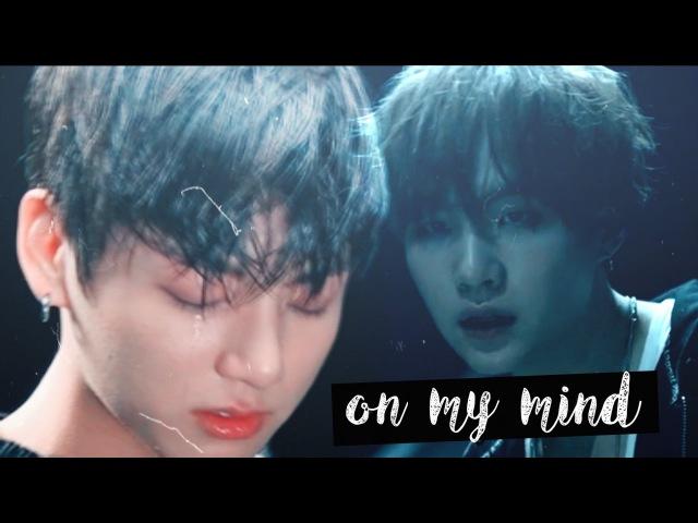 Yoonkook!au ⇢ on my mind