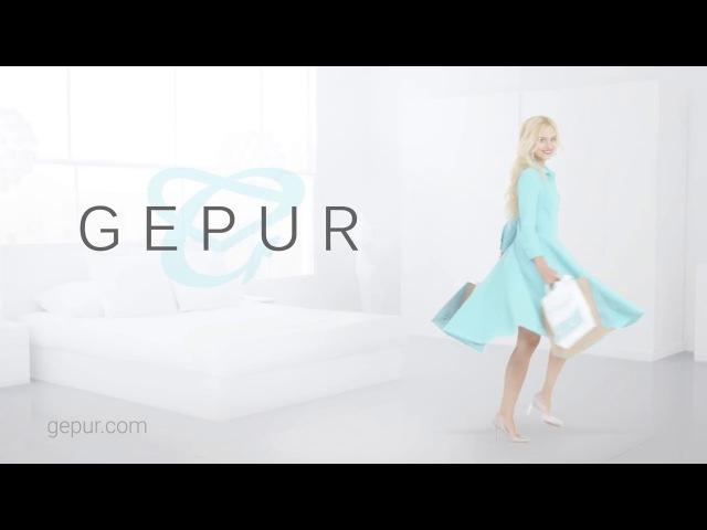 Твой идеальный образ с Gepur Люби себя Находи время для шоппинга!