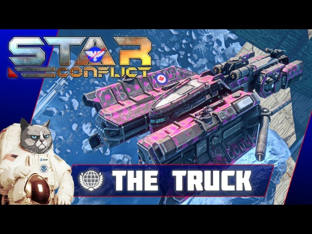Star Conflict: T-Rex MkII The Truck