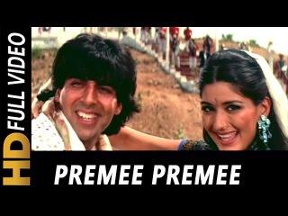Premee Premee | Kavita Krishnamurthy, Udit Narayan | Tarazu 1997 Songs | Akshay Kumar, Sonali Bendre