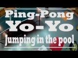 ДАНЧЕС играет Ping-Pong, Yo-Yo,Jumping in the pool