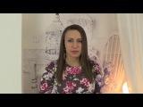 Марафон любви с Ириной Мирошниченко - развивайтесь!