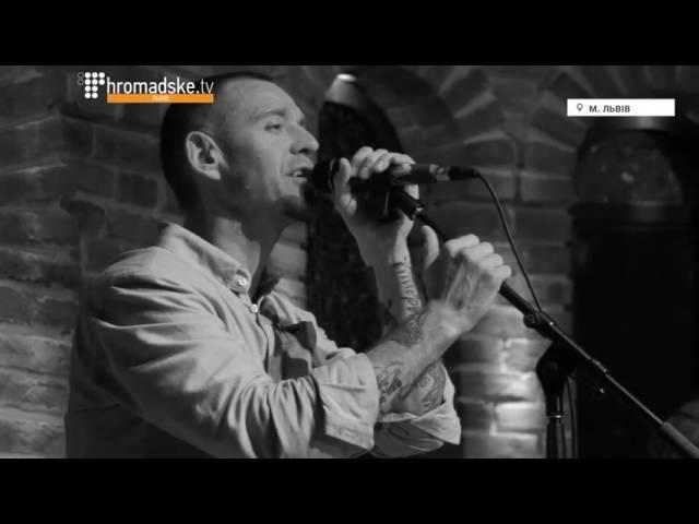 BRUTTO. Репортаж с акустического концерта Вечірнє сонце в Львове