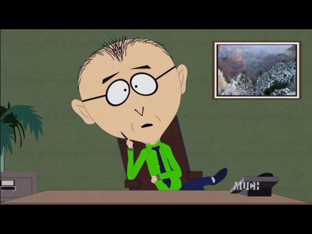 Южный парк(South Park) - Пнятненько