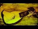 Ignes Fatui - Дед с лютней Театр Солнечные часы