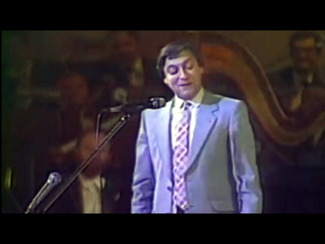 Геннадий Хазанов на юбилее Эльдара Рязанова, 1985 год
