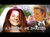 panivalkova - Тучи (Иванушки International cover)