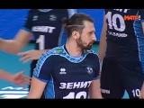 Волейбол Кубок России 2016 Финал Зенит Казань – Локомотив