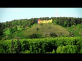 День города Кемерово 2014