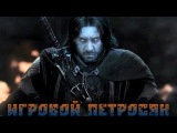 MIDDLE-EARTH: SHADOW OF MORDOR ● ИДИ СЮДА НА!