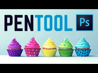 Learn to Use the Pen Tool in 5 Minutes!