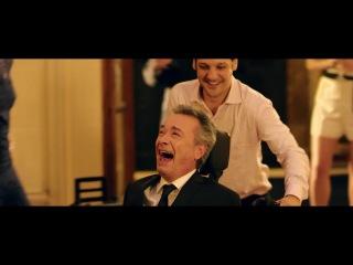 1+1. Нарушая Правила/ Inseparables (2016) Дублированный трейлер
