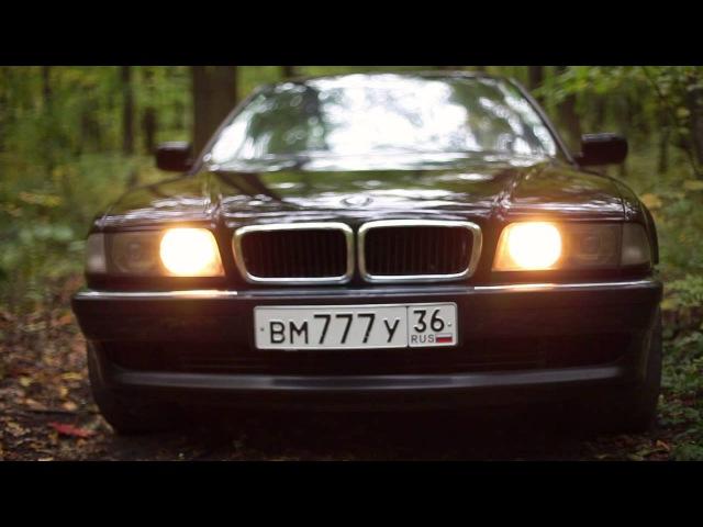 BMW 750 Е38 Кефир