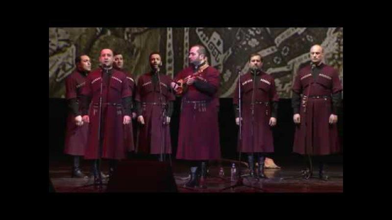 Хор Басиани (Грузия). Georgian folk ensemble Basiani