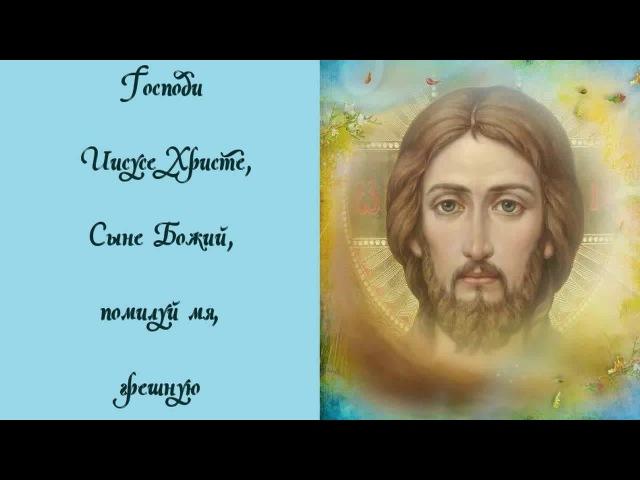 Иисусова молитва (помилуй мя грешную), 1000 раз - Хор сестер Корецкого монастыря