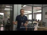 Отопление частного дома: бесплатный семинар в Краснодаре