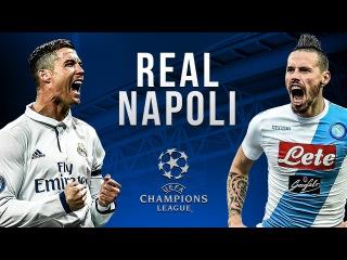 Real Madrid vs Napoli Promo - UCL 2016/17 Promo | HD