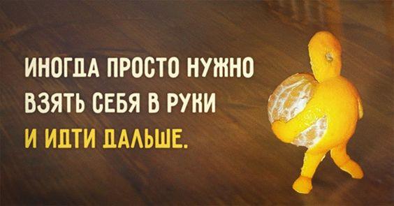 https://pp.vk.me/c638826/v638826032/737c/u9WTuKb7ZTE.jpg