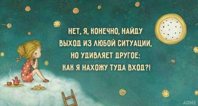 https://pp.vk.me/c638826/v638826032/7aad/DqVUvQeMltY.jpg