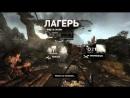 Tomb Raider - русский цикл. 13 серия.
