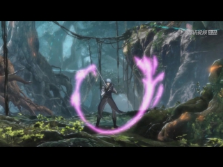 Аватар короля 11 серия/The King's Avatar | Master of Skill (Мастер шиноби)