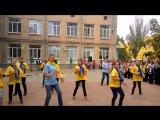 Гайтана - Украна (танец)