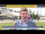 Новости на «Россия 24» • В Перми открылся молодежный форум