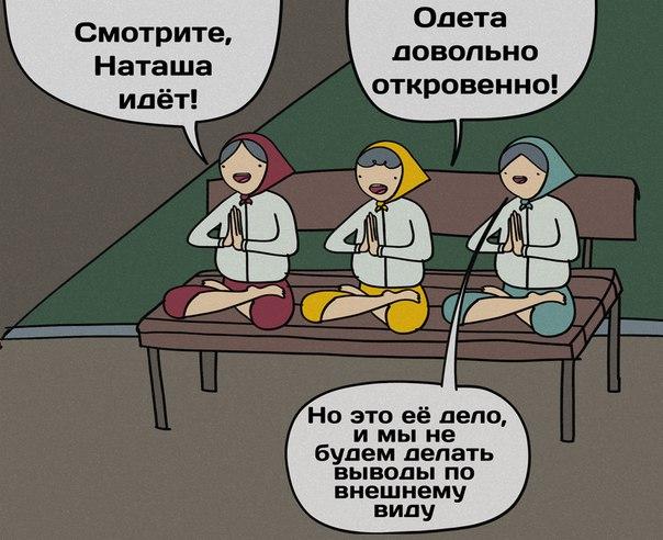 Фото №456254157 со страницы Дмитрия Тыквы