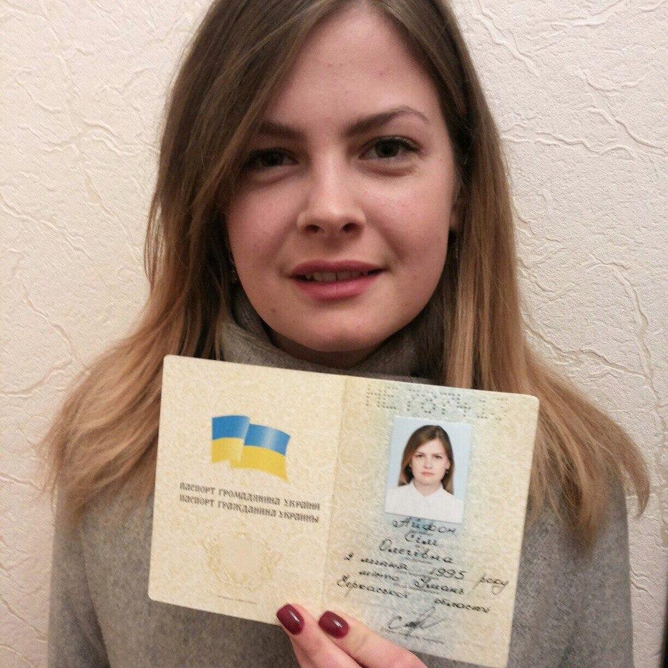 Молода уманчанка поміняла паспортні дані заради iPhone 7 - фото 1