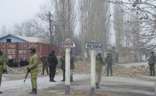 Спокойствия на границе Таджикистана и Киргизии  считают главным достижением