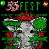 515 FEST / 20.05.2017 / МОСКВА [ROCK HOUSE]