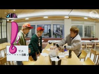 [РУС.СУБ] NCT LIFE Entertainment Retreat EP.01