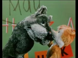 Чьи в лесу шишки советские мультфильмы для детей и взрослых