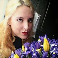 Anastasia Daschinskaya