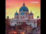 Золотой Петербург. Путешествия по России
