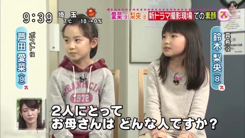 104_G02_Большая передача о съёмках фильма Ashita Mama ga Inai