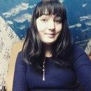 Анастасия Игнашкина. Фото №7