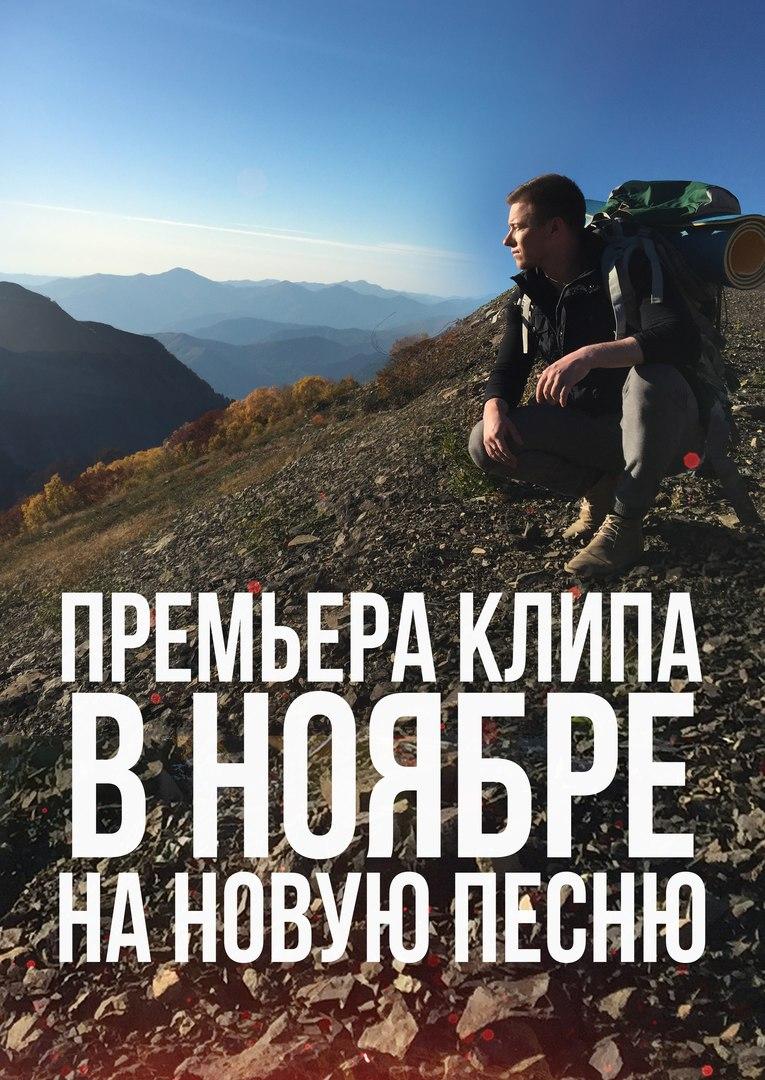 Денис Райдер, Тюмень - фото №8
