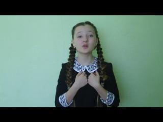 Давлетбаева Ясмин Юлаевнарус - Г.Тукай «Вступающим в жизнь»