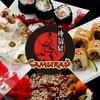 Самурай доставка суши и пиццы в Краснодаре