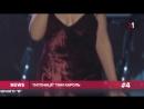 Тина Кароль раскрыла название своего нового альбома!  Как же он называется?